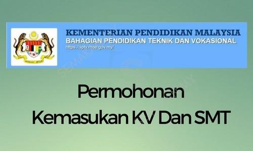 Permohonan Kemasukan KV dan smt
