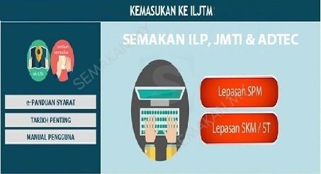 Semakan Keputusan ILP ADTEC JMTI 2020 Online