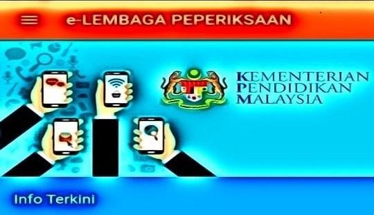 Aplikasi mobile lp Semakan Keputusan peperiksaan