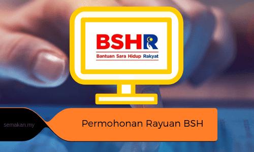 Borang Rayuan BSH