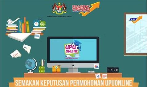 Semakan Keputusan UPU 2018 Online Dan SMS