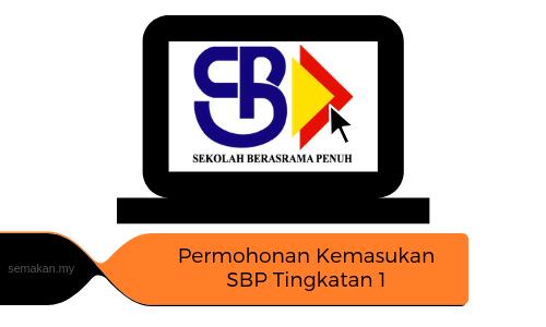 Permohonan SBP Tingkatan 1