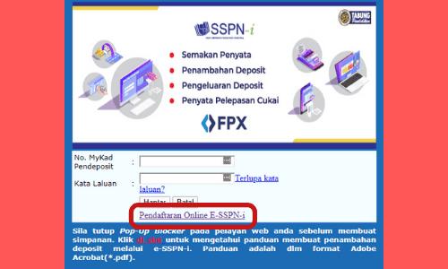 Semakan Baki Penyata SSPN-i/ SSPN-i Plus
